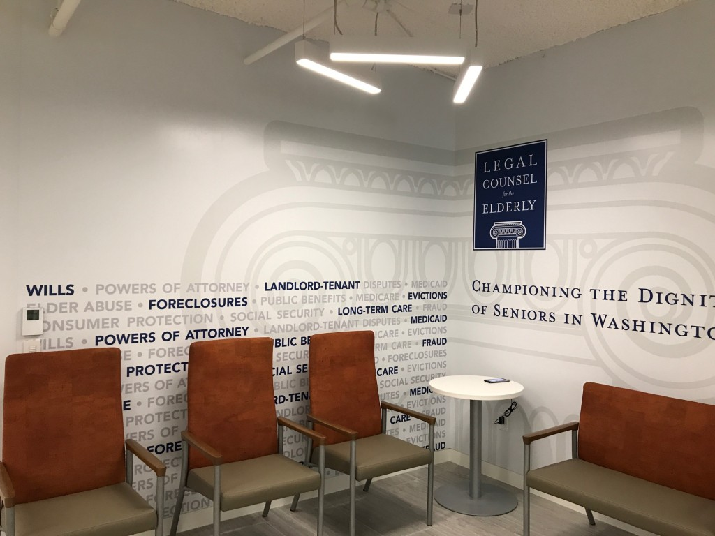 Adhesive vinyl wall mural produced and installed by CSI for AARP at their HQ in Washington, DC